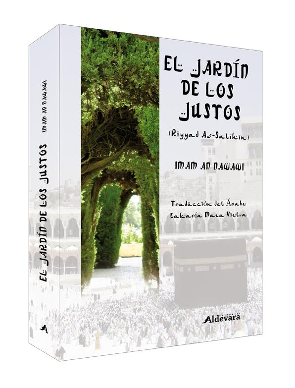 El jardin de los justos editorial aldevara for El jardin de los libros